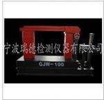 SMJW-100軸承加熱器 超大型號感應加熱器廠家