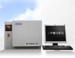 二甲醚高精度分析检测专用色谱仪