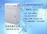 高纯水制水机GCS-20L