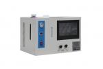 天然气分析仪GC-7910