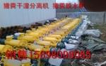 2016贵州清镇猪粪行走式翻抛机翻粪机倡导国家环保