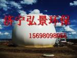 山东双膜气柜防爆双膜储气柜专业生产厂家
