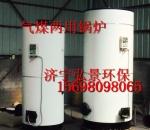 沼气锅炉沼气锅炉设备机械
