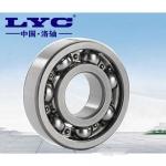 供应优质深沟球轴承 洛阳LYC轴承 原装正品 价格实惠
