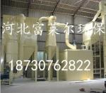 河北富莱尔专业生产布袋除尘 设备性能稳定 价格优惠