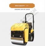 山东奔马1吨压路机 品牌动力小型振动压路机全国联保