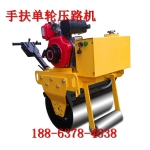 廣東手扶壓路機價格 回填土單鋼輪壓路機型號