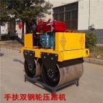 手扶双辊振动碾 双滚筒压路机最新价格 小型压路机生产厂家