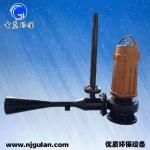 厂家批发销售射流曝气机 管式曝气机 污水处理环保设备 质量可