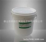 空气能热水器专用导热硅脂 环保散热膏 高效导热硅脂UB585