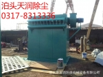 貴州DMC單機除塵器報價單機脈沖除塵器供應商