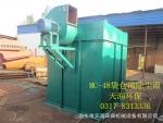 DMC单机除尘器加工 广州除尘器厂家
