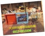 电动插板阀供应价格 长治电动插板阀图纸