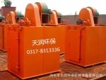 UF单机除尘器定做陕西除尘器厂家
