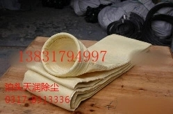 興平PPS+PTFE覆膜布袋生產廠家優質除塵器布袋̴