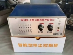 盤錦WMK4型20型脈沖控制儀高配置鐵殼脈沖控制儀新款