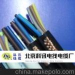 批发控制电缆KVV7*2.5价格