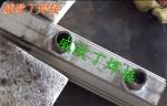天津威欧丁303B铝与钢的异种焊接加工