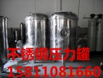 不锈钢供水压力罐