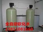 7吨全自动软化水设备 空调软化水设备