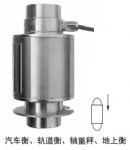ZSF-A-20t柱式型地磅传感器