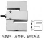 OAP拉力传感器DEE-50kg