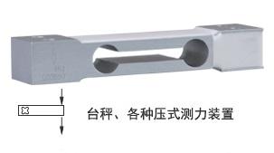 L6D-50KG稱重傳感器