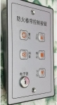 防火卷帘控制器开关(锁盒、手盒、按钮)