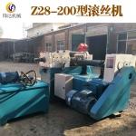 200型液壓滾絲機兩軸直螺紋滾絲機報價鋒達供應