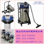 干濕兩用工業吸塵器,大功率工業吸塵器廠家直銷