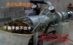 贵州弘景牛粪处理机(图)