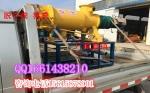 山东猪粪脱水机 猪粪处理设备防臭处理在养猪场的使用前景