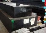 718模具钢性能及化学成分介绍
