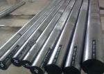 高碳不锈钢440C材料特性怎样