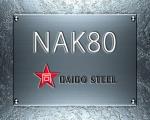 国产的NAK80模具钢多少钱一公斤