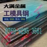 440A不锈钢在中国是什么材料