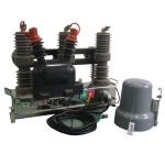 ZW32-12F(ZW32-12C)户外高压真空断路器