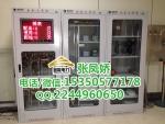 陕西西安JN-ADZFJ01电力安全工具柜价格智能工具柜厂家