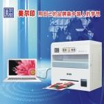 低成本创业就用美尔印pvc名片印刷机性能好寿命长