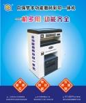 厂家直销供应可印logo贴纸的数码图文快印设备
