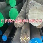 若羌县供应9Cr18MoV轧圆、9Cr18MoV生产厂家
