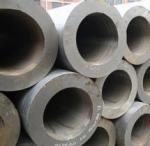 包钢351*40厚壁管切割-12cr1movg合金管