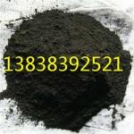 松原'二氧化锰优质厂家供应