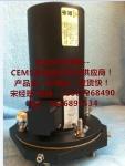 煙塵濃度測監儀CYA-3