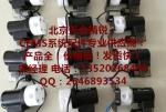 CEMS反吹电磁阀 CEMS硅胶垫