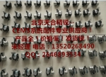 蠕動泵 HP-220-5-03-T5