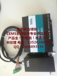 sick烟气配件 分析仪S710