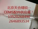 烟气在线分水器CEMS分水器