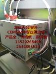 供应德国比勒EGK1/2冷凝器