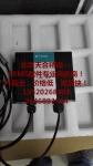 HMT180 聚光湿度仪